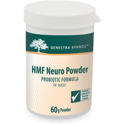HMF NEURO POWDER 60g